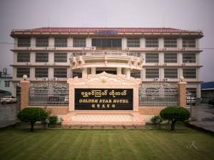 Birmanie Lumix 1-62